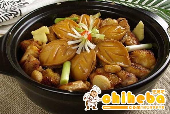 姜蒜鲍鱼鸡煲