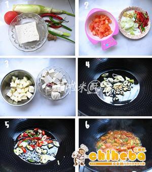 茭白烧豆腐