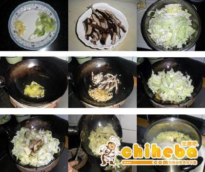白菜香菇粉丝汤
