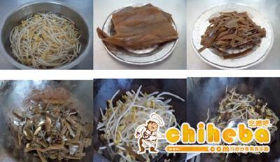 海带炒黄豆芽