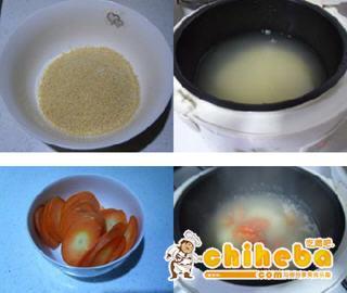 胡萝卜小米粥