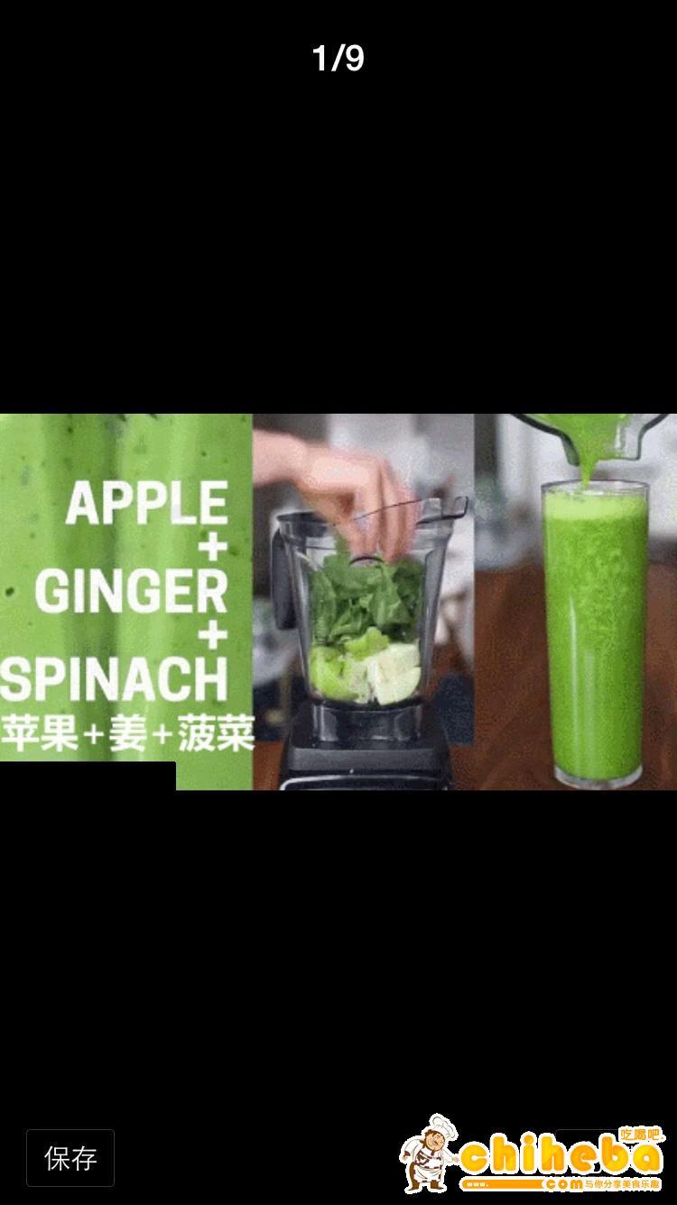 好喝的减肥果蔬汁/奶昔的做法 步骤1