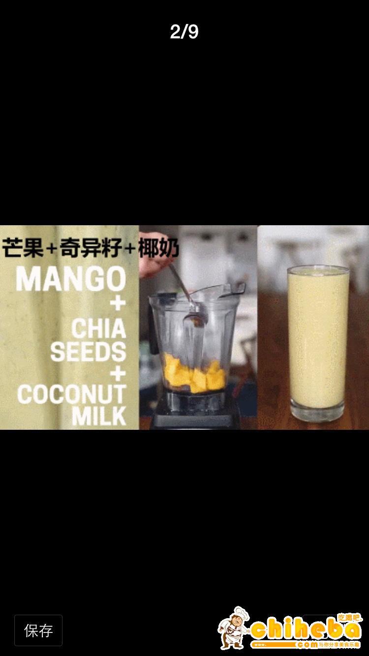 好喝的减肥果蔬汁/奶昔的做法 步骤2
