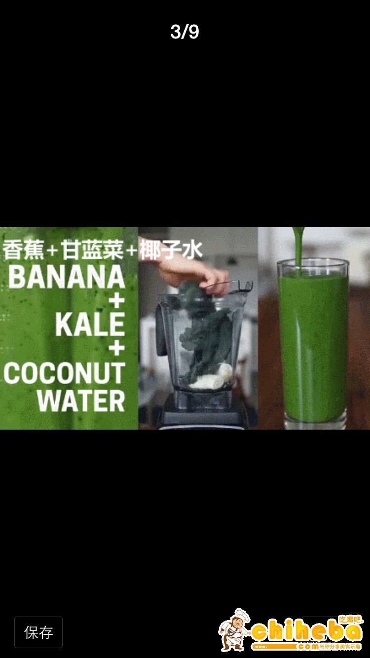 好喝的减肥果蔬汁/奶昔的做法 步骤3