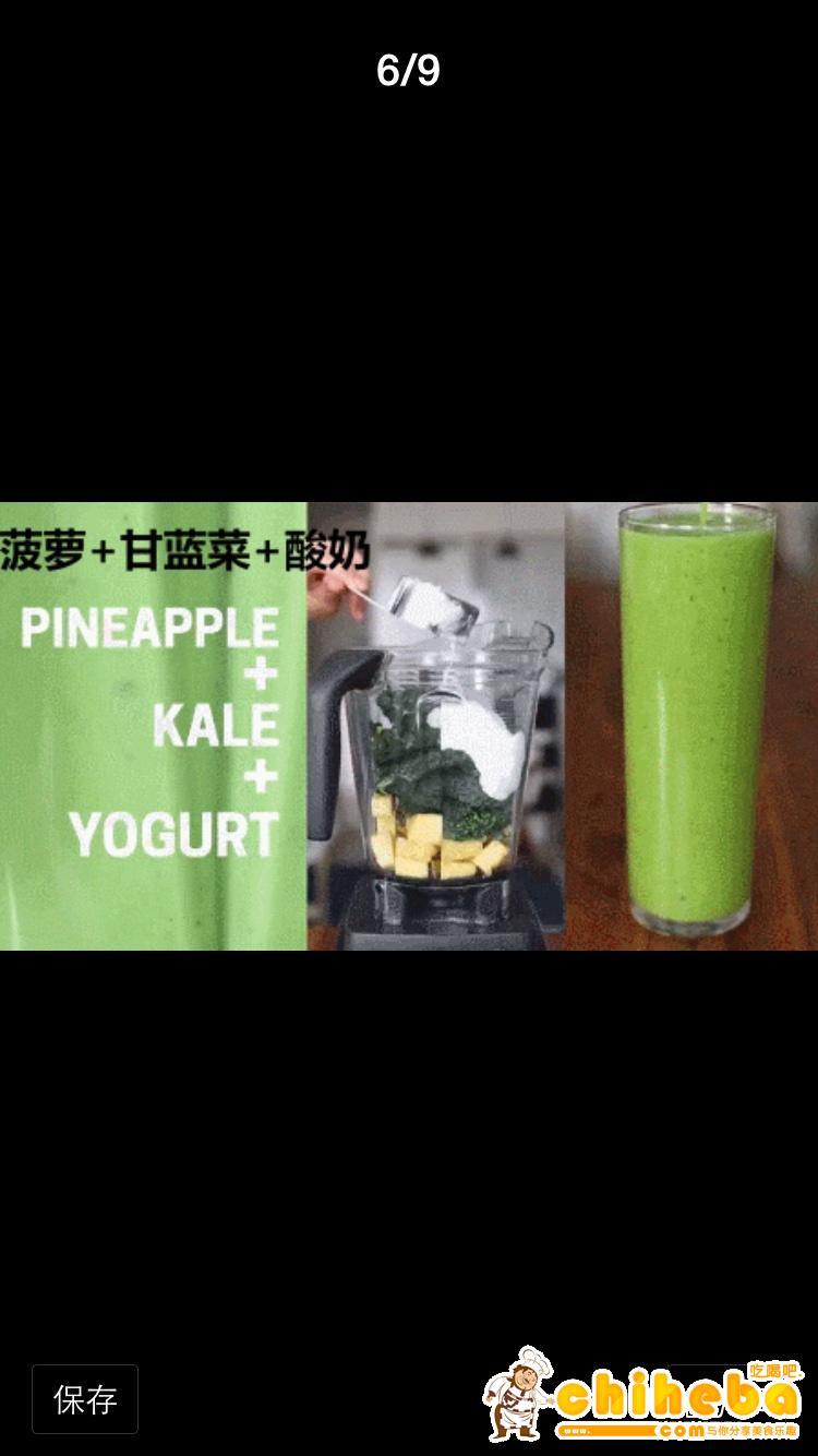 好喝的减肥果蔬汁/奶昔的做法 步骤5