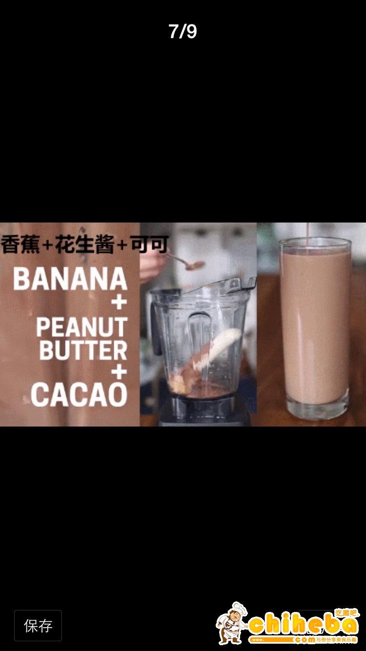好喝的减肥果蔬汁/奶昔的做法 步骤6