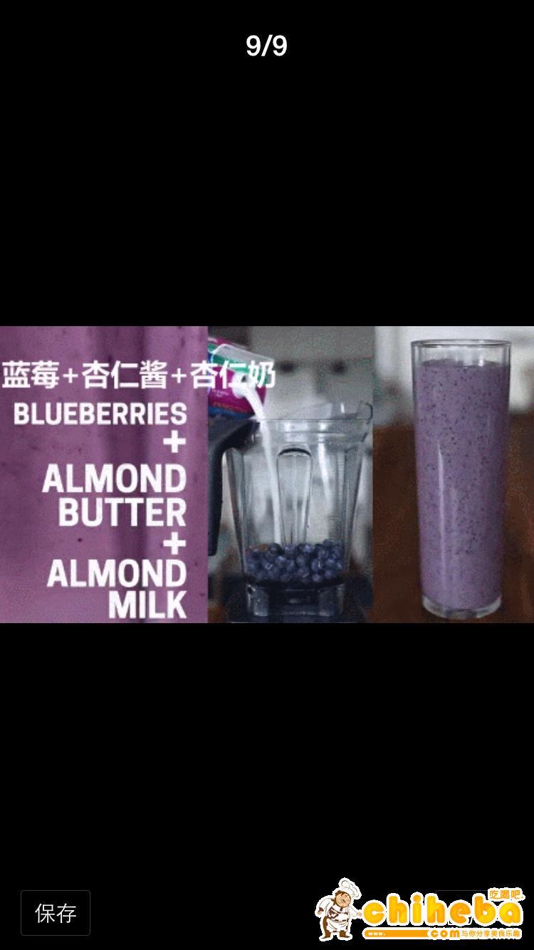 好喝的减肥果蔬汁/奶昔的做法 步骤8