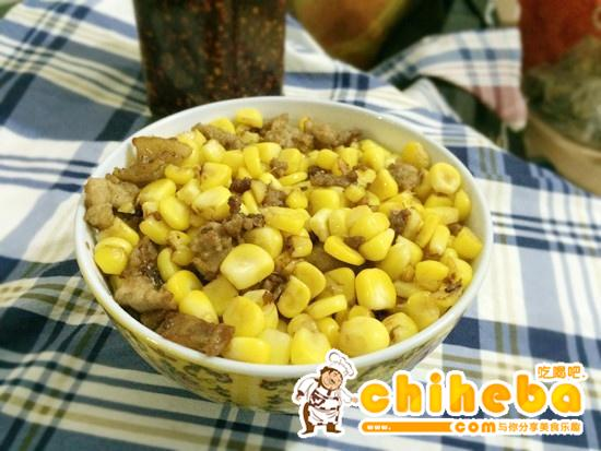 玉米炒碎肉----减肥的食谱