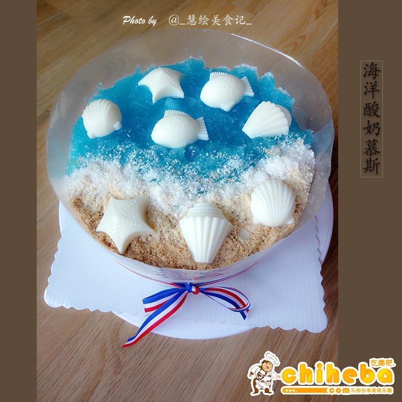 海洋酸奶慕斯蛋糕的做法 步骤3