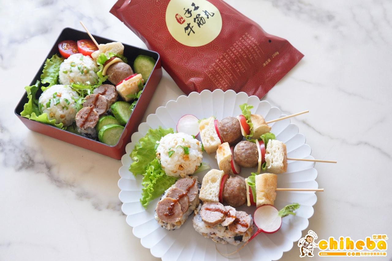 春游小食(丸子篇)