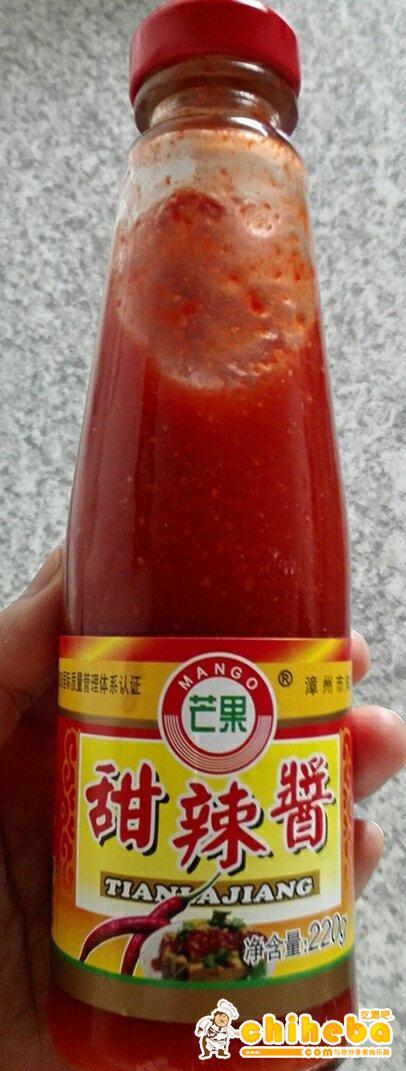 闽南小吃~咸果的做法 步骤21