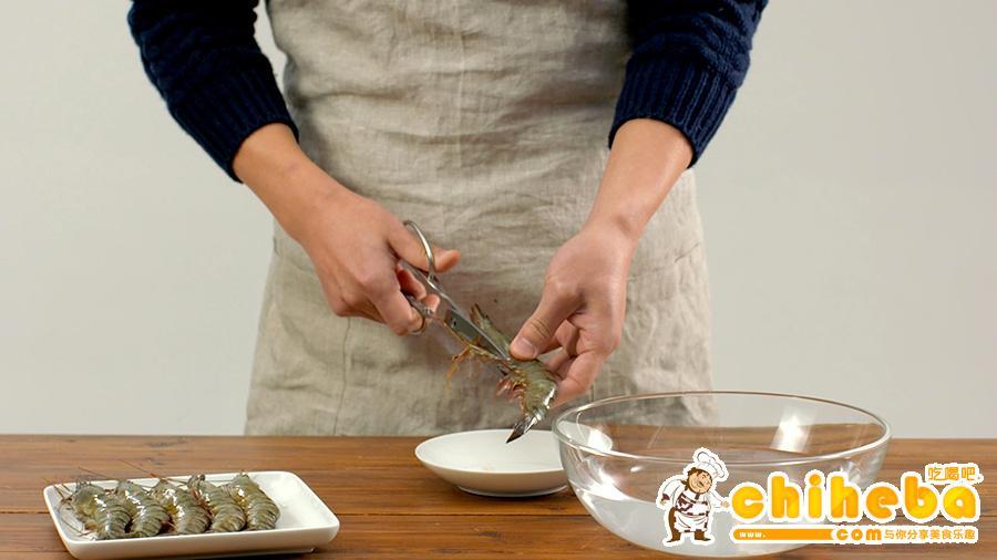 豉油皇煎虾的做法 步骤1