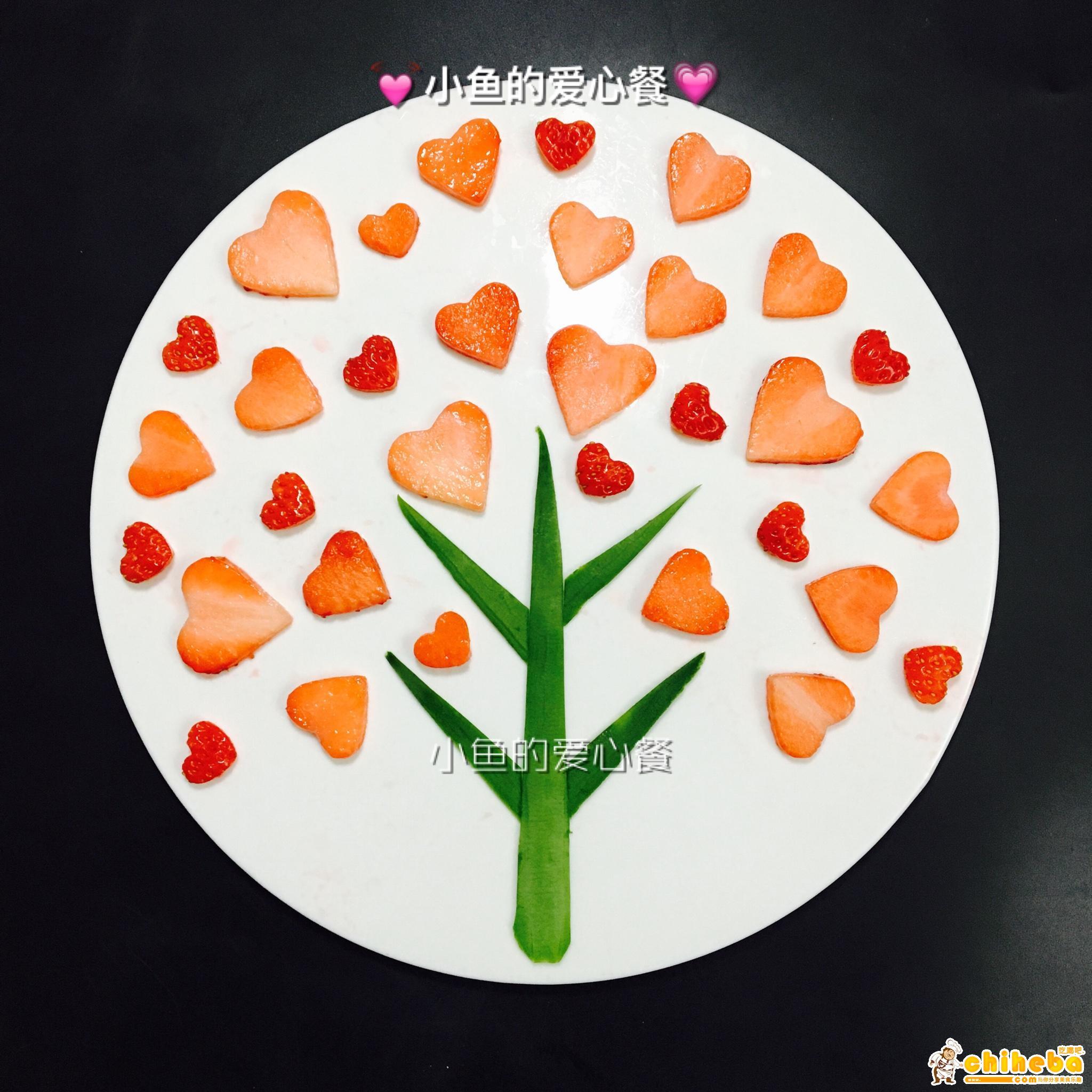 爱心树—创意水果拼盘