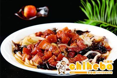 红烧大肉菜