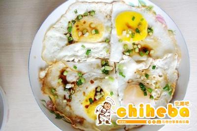 椒盐荷包蛋