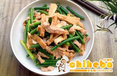 蒜苗豆干炒肉丝