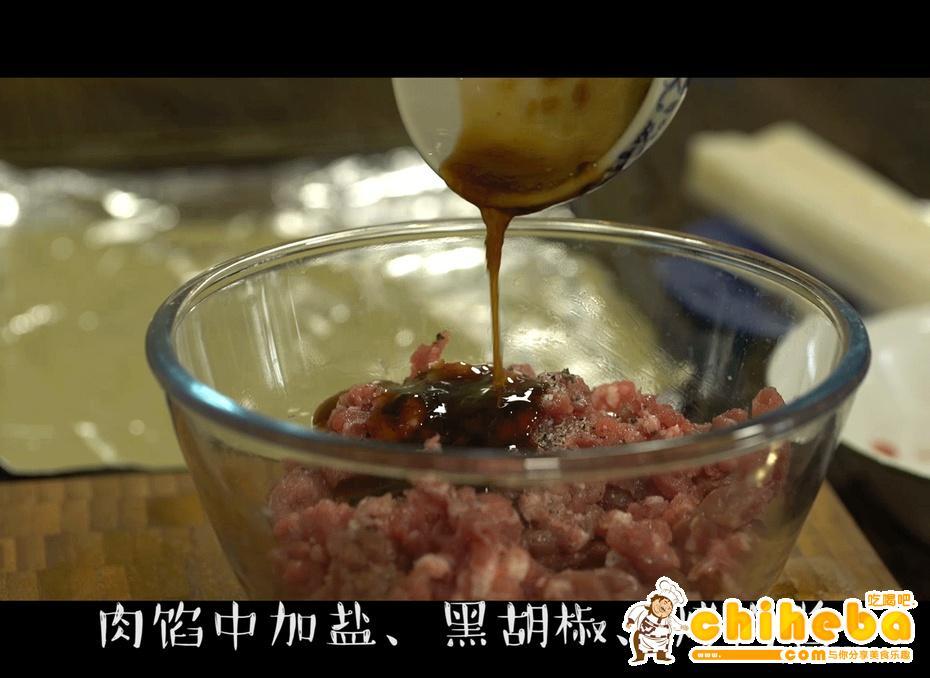 烤牛肉年糕卷