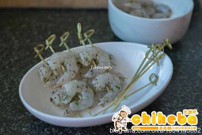 香草煎虾串