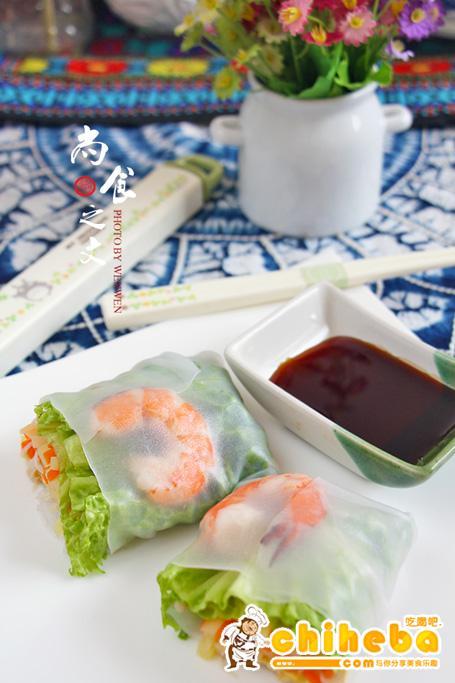 越南虾仁春卷