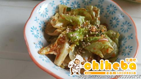 韩式生菜沙拉