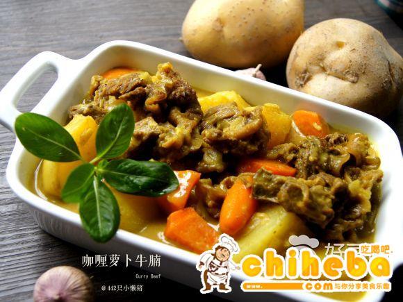 土豆萝卜咖喱牛腩