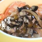 小暑养生—虾爆鳝面