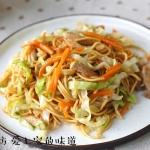 圆白菜炒面