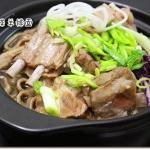 红茶羊小排汤面