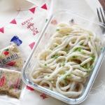 焙煎芝麻沙拉汁拌乌冬面#丘比沙拉汁#