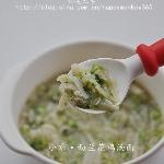 【小乖辅食】~西兰花鸡汤面&白菜排骨藕汤面~11m+