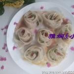 玫瑰花鲅鱼煎饺