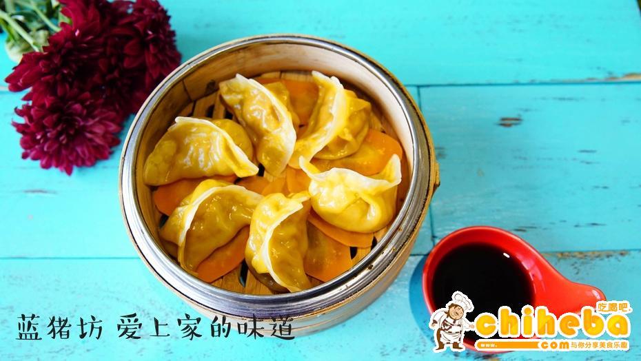 白萝卜蒸饺