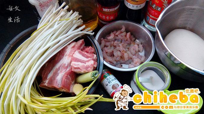 猪肉虾仁韭黄水饺
