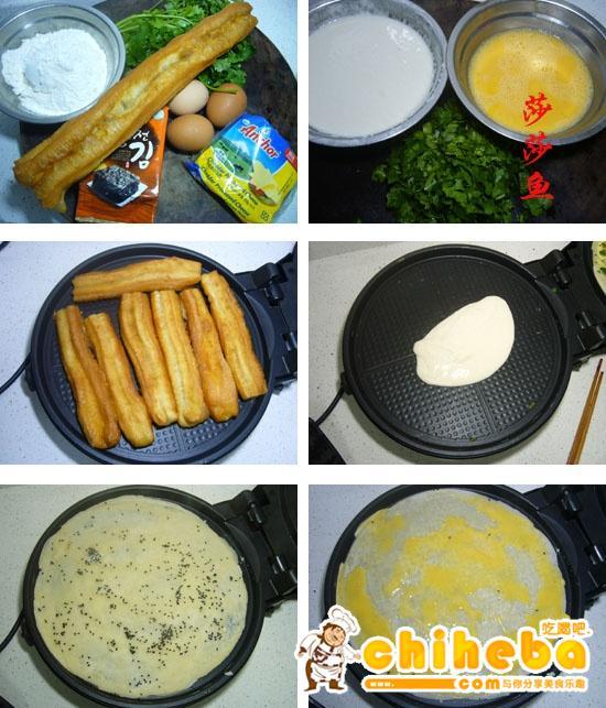 电饼铛食谱-芝士海苔煎饼