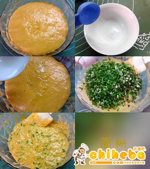 老酵葱香南瓜饼