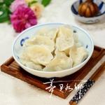 猪肉酸菜水饺